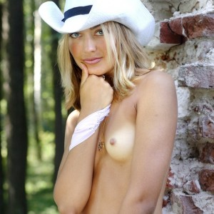 Sweet Lilya Cowboy Chic